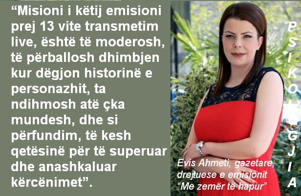 evis-ahmeti